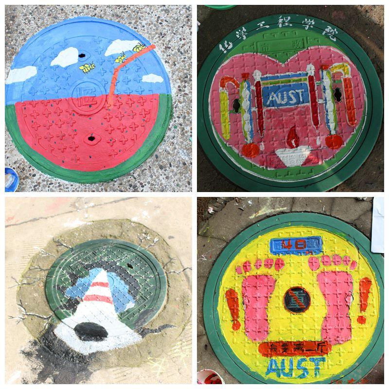 文化生活,5月29日下午,化学工程学院主办的校园井盖涂鸦大赛在北校区